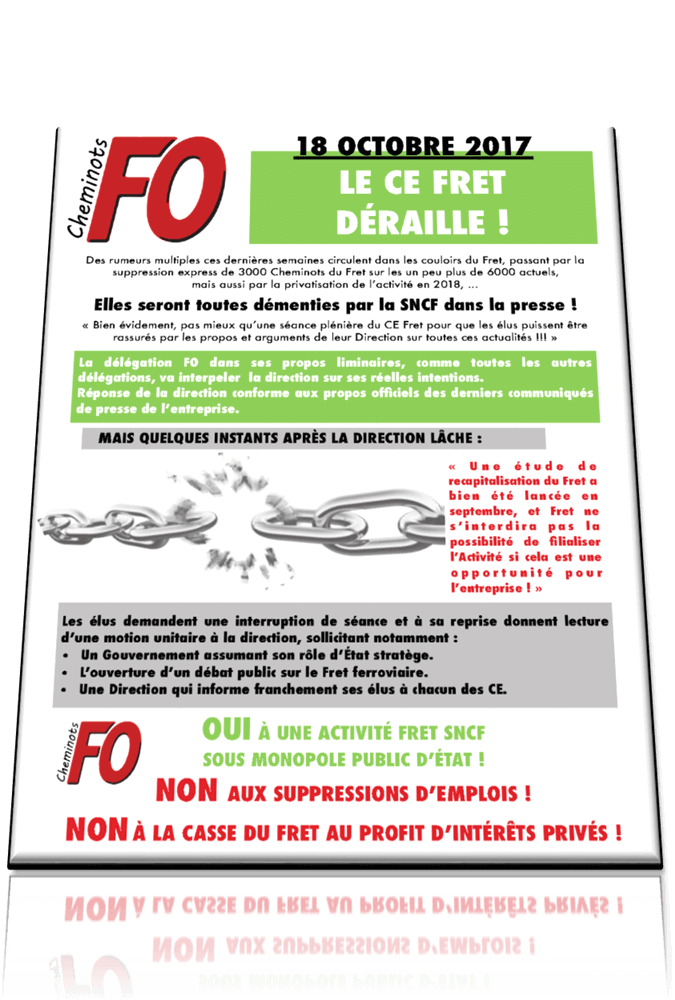 2017.10.21 Le CE Fret déraille !web3d